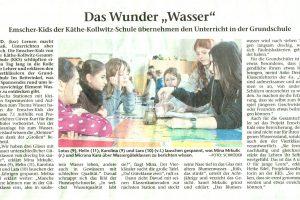 Emscher Kids 2015